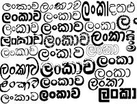 agni sinhala font
